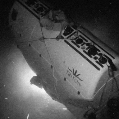 New Deep Ocean Records and Discoveries