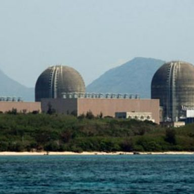 Taiwan's Ruling DPP Will Continue Nuclear Phaseout Against the Will of the People
